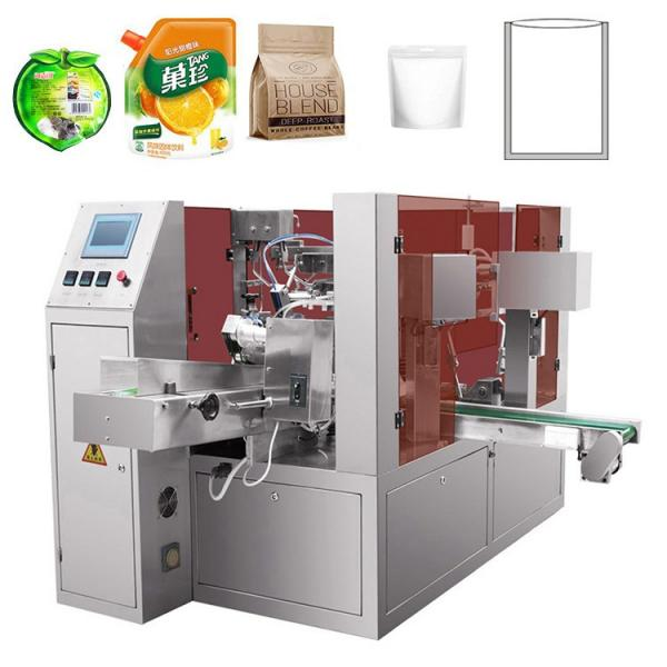 automatic Herbal tea triangle package food packing machine #2 image